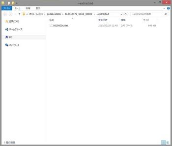 BSD1.jpg